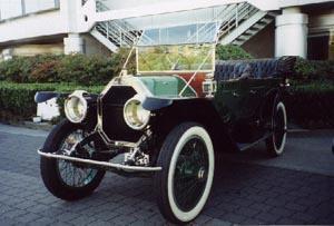 1911 Russell Knight