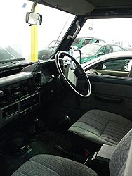 1987 JDM Toyota Land Cruiser