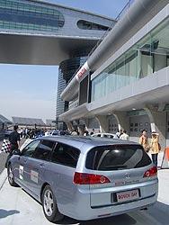 Honda Accord wagon diesel - European model