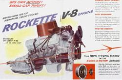 Rockette V8