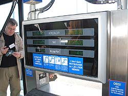 The face of a typical biogas pump.