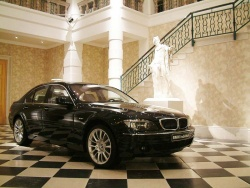 Used Vehicle Review: BMW 7 Series, 2002 2008 bmw