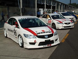 Honda Civic Hybrid racer (foreground) and Accord diesel racer