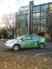 Australia has unveiled its first plug-in hybrid electric vehicle (PHEV) in Melbourne.