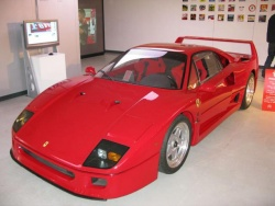 F40 is another rare car