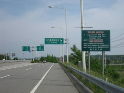 Other than the signs, the highways look similar to Canadian thoroughfares