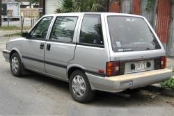 Nissan Multi - photo courtesy Wikipedia user Infrogmation