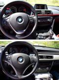 2013 BMW 335i vs 2008 BMW 335i