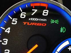 Used Turbo Guide