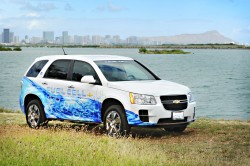 New Pilot Program to Create Fuel Cell Stations in Hawaii
