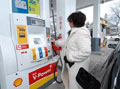 The new card allows Shell customers to save on gas purchases