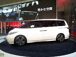 Honda ASM Stage