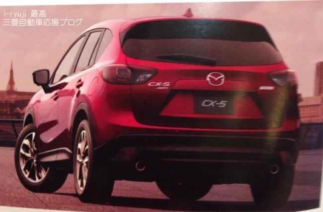 Mazda-CX-5_4