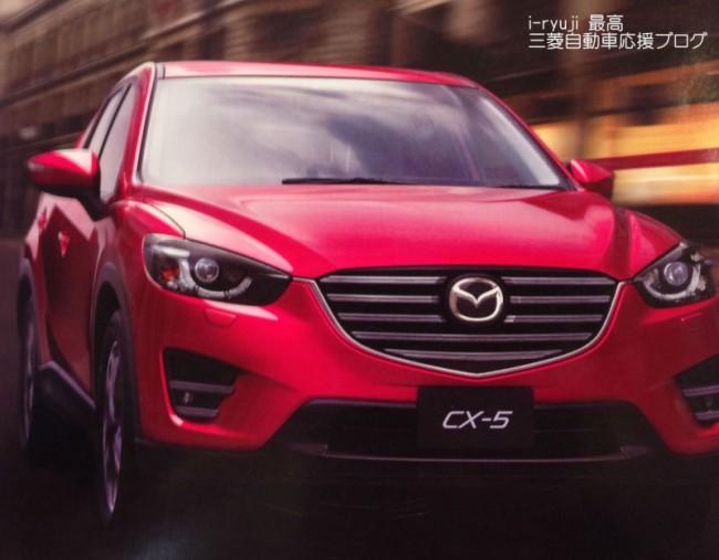 Mazda-CX-5_5