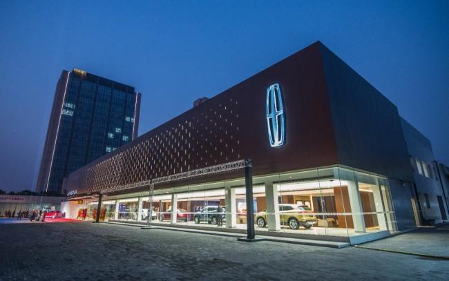 Shanghai-Yongda-Lincoln-Store