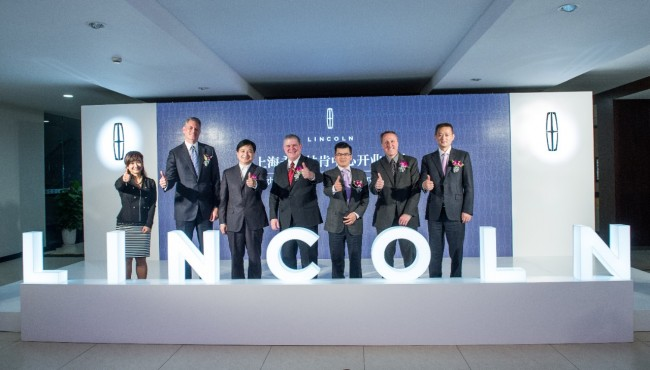 Shanghai-Yongda-Lincoln-Store-Opening-Ceremony