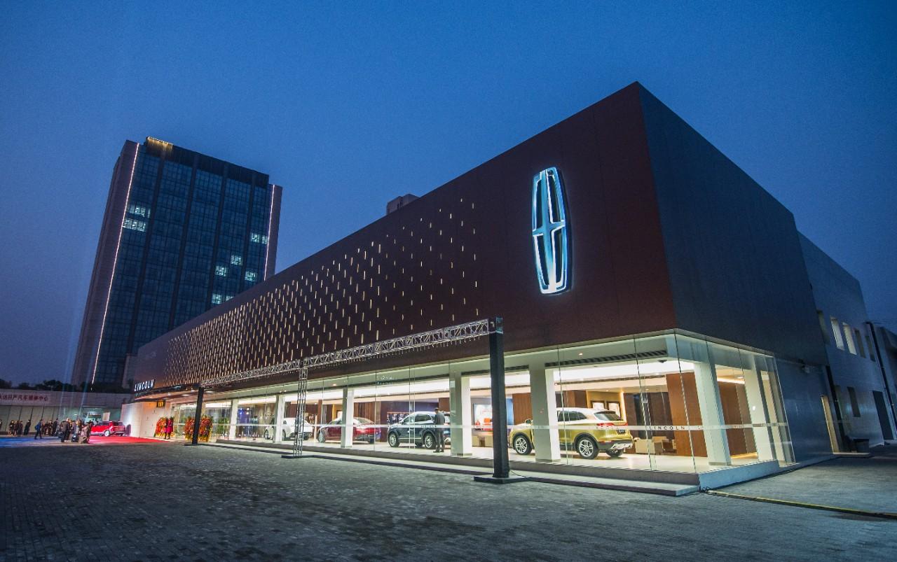 Shanghai Yongda Lincoln Store Autos Ca