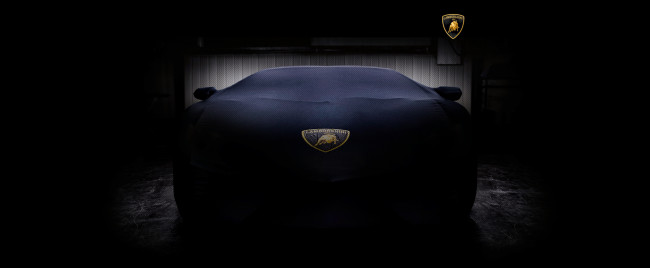 Lamborghini Blancpain Super Trofeo Livery Contest