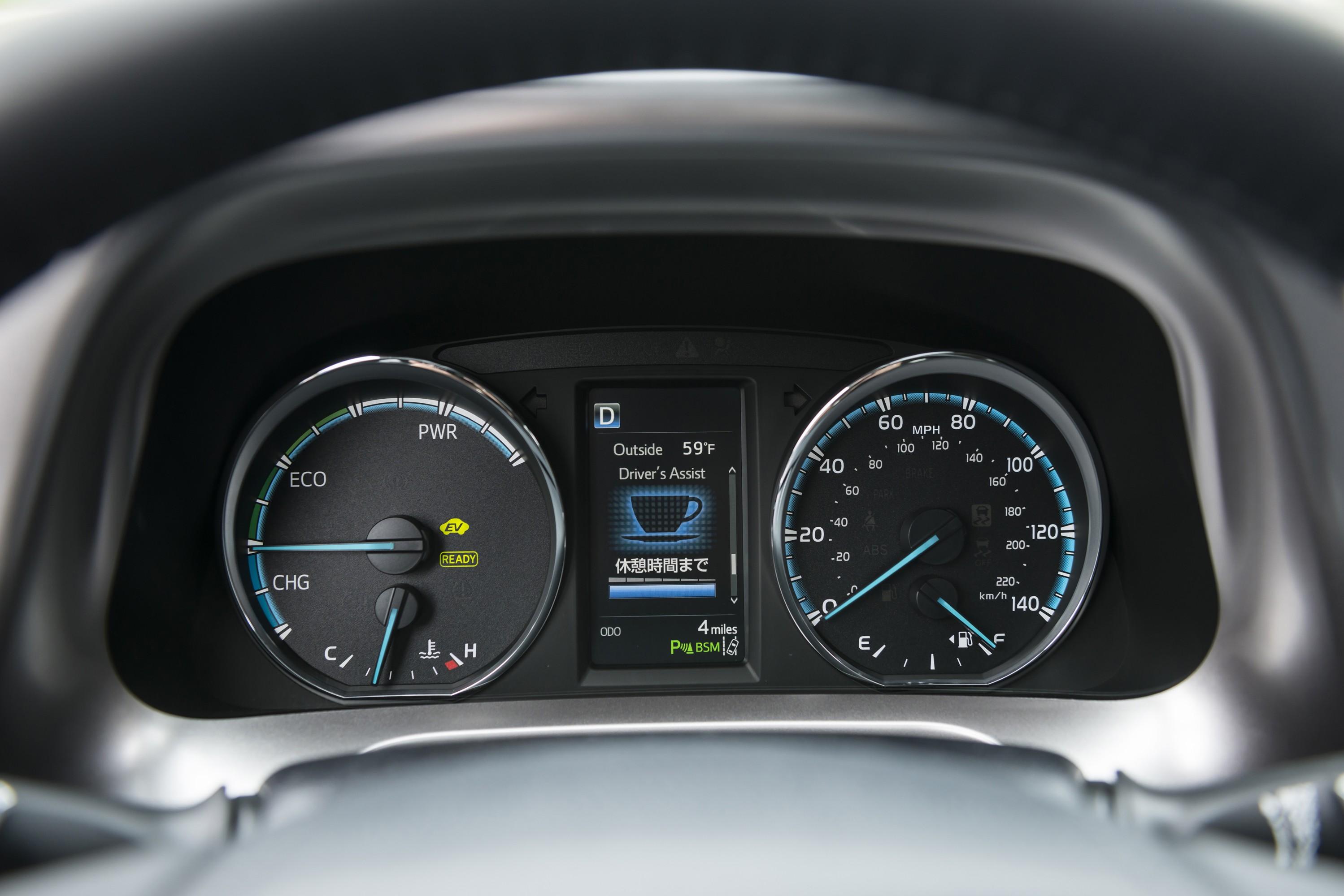 2016 Toyota RAV4 Hybrid 0007